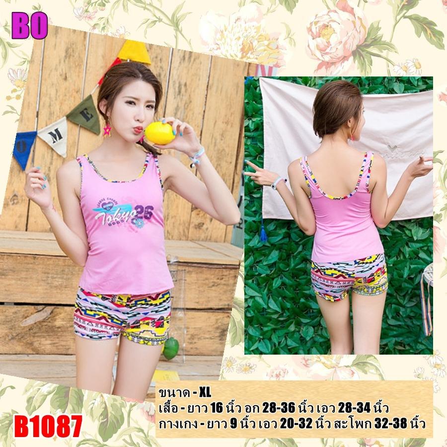 B1087 ชุดว่ายน้ำ Size XL เสื้อ+กางเกง เสื้อแบบเสื้อกล้าม สีชมพู มีฟองน้ำเสริม กางเกงขาสั้นลายกราฟฟิค สีชมพู ใส่สวยจ้า