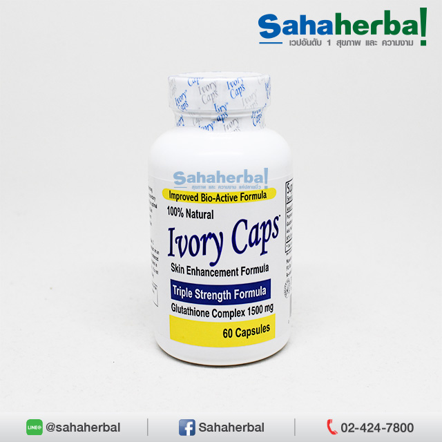 Ivory Caps ไอวอรี่แคป SALE 60-80% ฟรีของแถมทุกรายการ