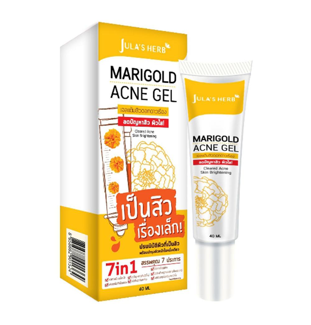 Marigold Acne Gel เจลแต้มสิวดอกดาวเรือง (หลอด40g)