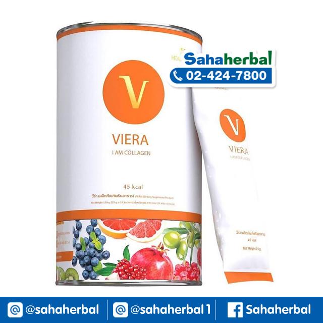 Viera Collagen เวียร่า คอลลาเจน เวียร์ SALE 60-80% ฟรีของแถมทุกรายการ