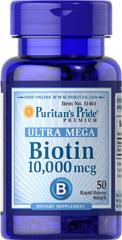 Biotin 10,000 mcg. 50 softgels ไบโอติน รักษาผมร่วง ผมบาง เล็บแข็งแรง