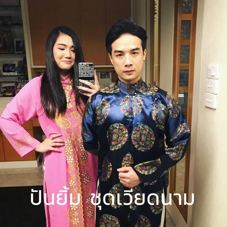 ชุดเวียดนามชาย - สีกรมท่า