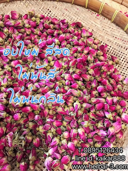 ขายส่งชาดอกกุหลาบคัดพิเศษเกรดA (อบแห้ง) 1 กก