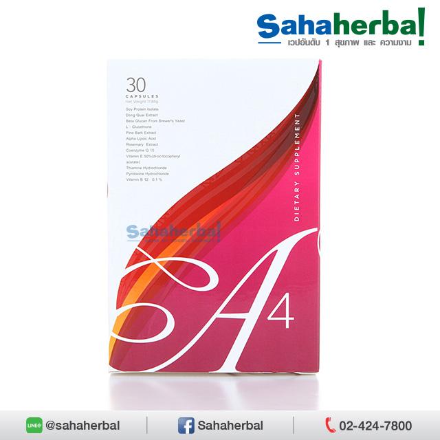 A4 Advantage 4 เอโฟร์ อาหารเสริมผู้หญิง SALE 60-80% ฟรีของแถมทุกรายการ