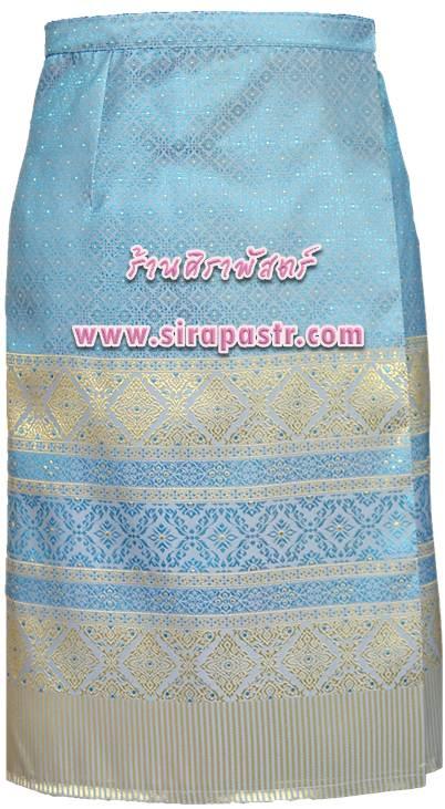 ผ้าถุงป้ายข้าง-สั้น สีฟ้า (เอวใส่ได้ถึง 34 นิ้ว) รายละเอียดสินค้าในหน้าฯ