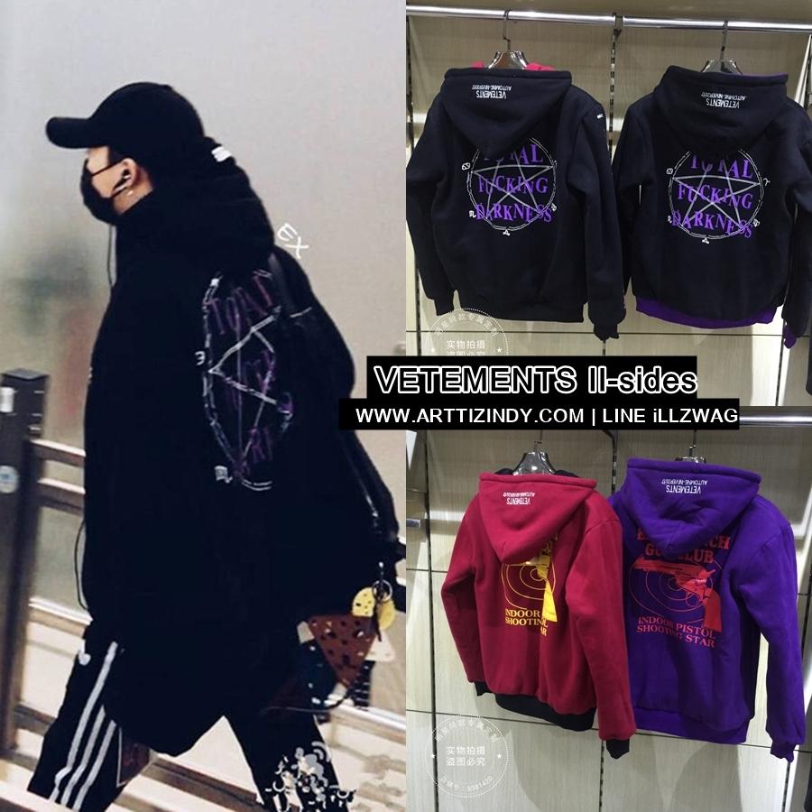 Jacket Hoodie VETEMENTS Oversized Reversible II-sides (ใส่ได้สองด้าน) Sty.G-Dragon ระบุไซต์/สี-