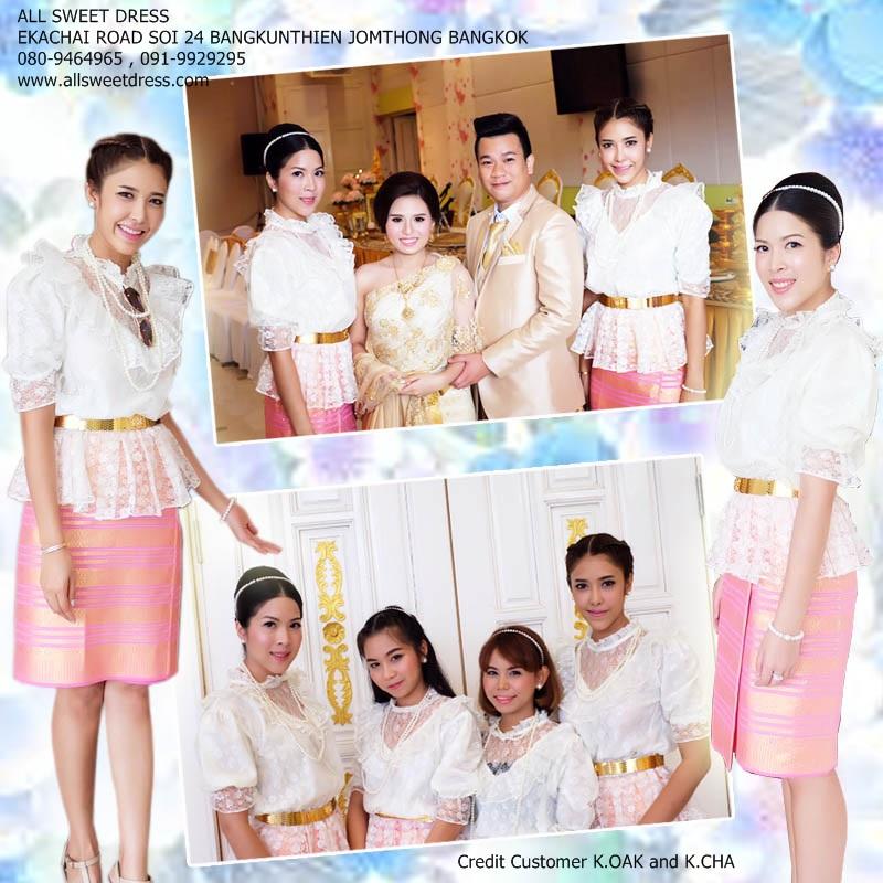 รีวิวชุดไทยเสื้อลูกไม้แขนตุ๊กตาสมัยรัชการที่ 5 ผ้าถุงสั้นสีชมพูสวยหวานของร้านเช่าชุด allsweetdress ฝั่งธน ในแบบ mix ภาพเป็นของขวัญให้น้องช่า น้องโอ๊คที่มาใช้บริการชุดไทยเพื่อนเจ้าบ่าว เจ้าสาวของเราค่ะ