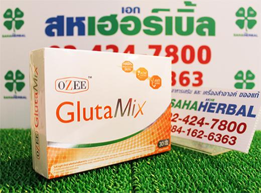 Ozee Gluta Mix โอซี กลูต้า มิกซ์ SALE 60-80% ฟรีของแถมทุกรายการ