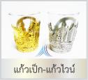 ของที่ระลึกไทย แก้ว
