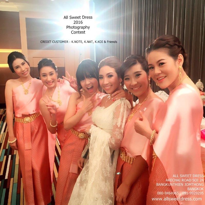 รีวิวชุดไทยสไบเรียบแบบดั้งเดิมใส่เป็นเพื่อนเจ้าสาวธีมสีชมพูแบบยกเซตสวยงามอย่างไทยของร้านเช่าชุด allsweetdress ฝั่งธน ในงานแต่งงานของน้องโน๊ตและเพื่อนๆ คนสวยค่ะ
