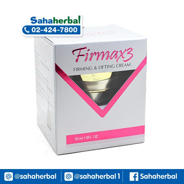 Firmax3 เฟิร์มแม็กส์3 ครีมทาชีพจร SALE 60-80% ฟรีของแถมทุกรายการ