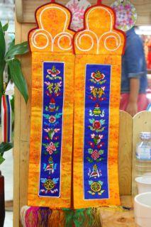 ธงสี 8 สีงมงคลของธิเบต