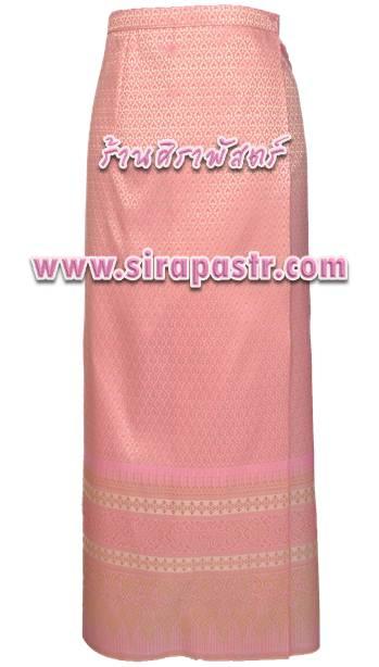 """ผ้าถุงป้ายข้าง สีชมพูโอรส TC1 (เอวใส่ได้ถึง 36"""") *รายละเอียดสินค้าในหน้าฯ"""