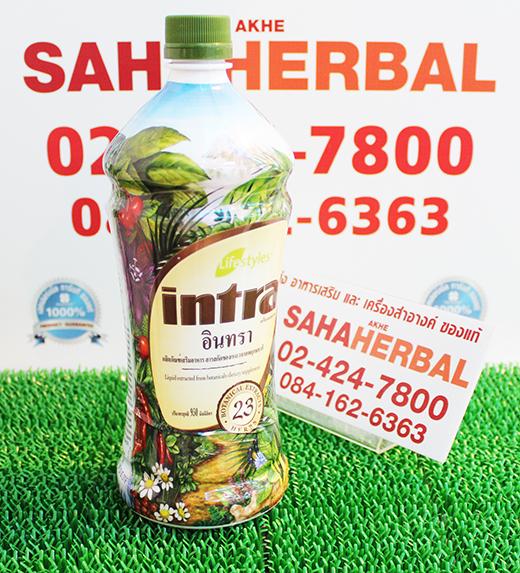 น้ำผลไม้ อินทรา intra SALE 60-80% ฟรีของแถมทุกรายการ