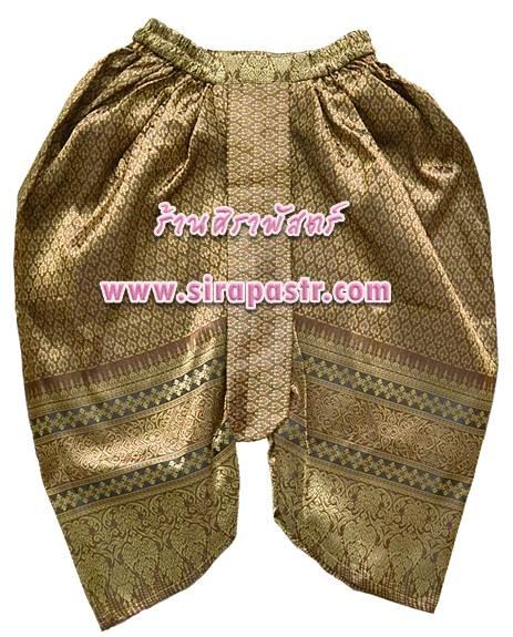 โจงกระเบน-ลายไทย สีน้ำตาลทอง *รายละเอียดในหน้าสินค้า