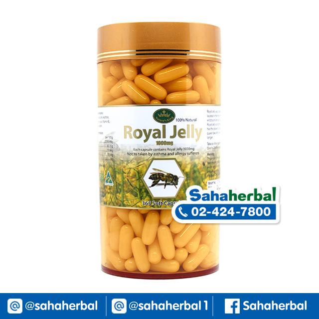 Nature's King Royal Jelly 1000 mg นมผึ้งเนเจอร์คิง SALE 60-80% ฟรีของแถมทุกรายการ