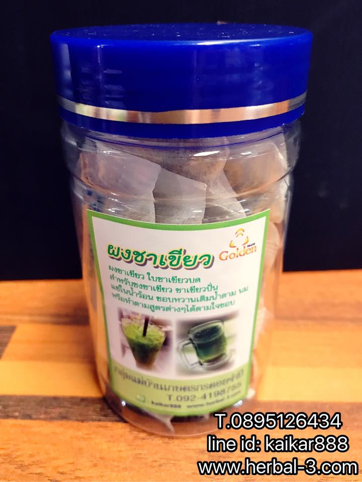 ผงชาเขียว ชนิดซองชง (กระปุ๊ก)