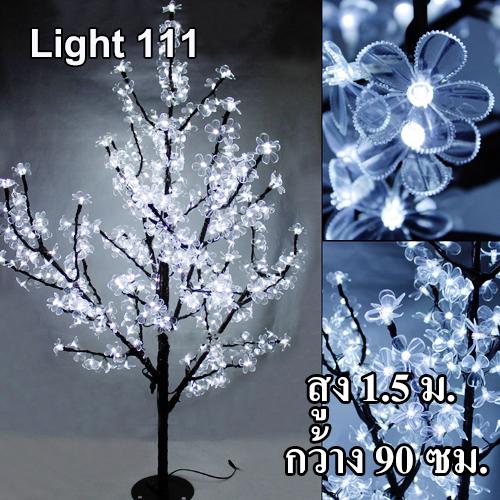 ไฟต้นไม้ ซากุระ 1.5 m 480 led สีขาว
