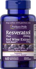 Puritan's Pride Resveratrol 250 mg. 60 Softgels red wine 10 mg. ผลการวิจัยระบุว่าสารสกัดจากไวน์แดง Resveratrol ยืดอายุคนเราได้ถึง 30-40% ทำให้แก่ได้ช้าลง