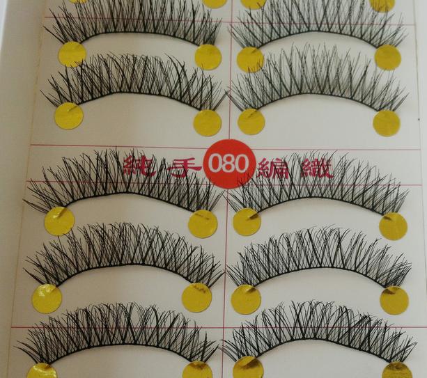 V-080 ขนตาด้ายดำ (ราคาส่ง)ขั้นต่ำ 15 เเพ็ค คละเเบบได้