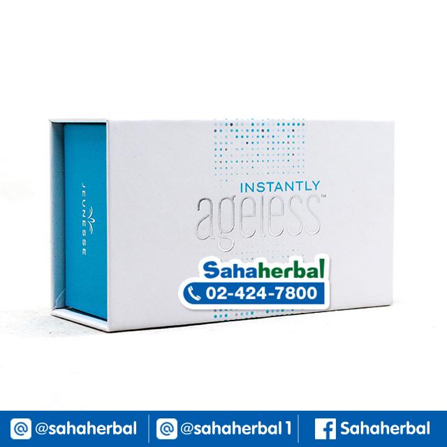 Ageless ครีมลดถุงใต้ตา เอจเลสส์ SALE 60-80% ฟรีของแถมทุกรายการ
