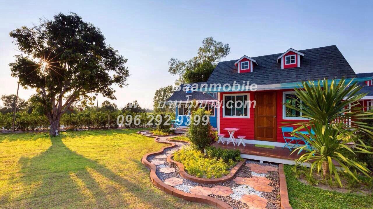 บ้านตะวันตก ขนาด 3*4 ระเบียง 1*4 เมตร ราคา 240,000 บาท