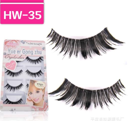 HW-35 ขนตาเอ็นใส (ราคาส่งนี้ ขั้นต่ำ 15 กล่องขึ้นไปเท่านั้น) คละเเบบได้