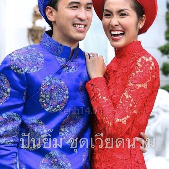 ชุดเวียดนามชาย - สีน้ำเงิน