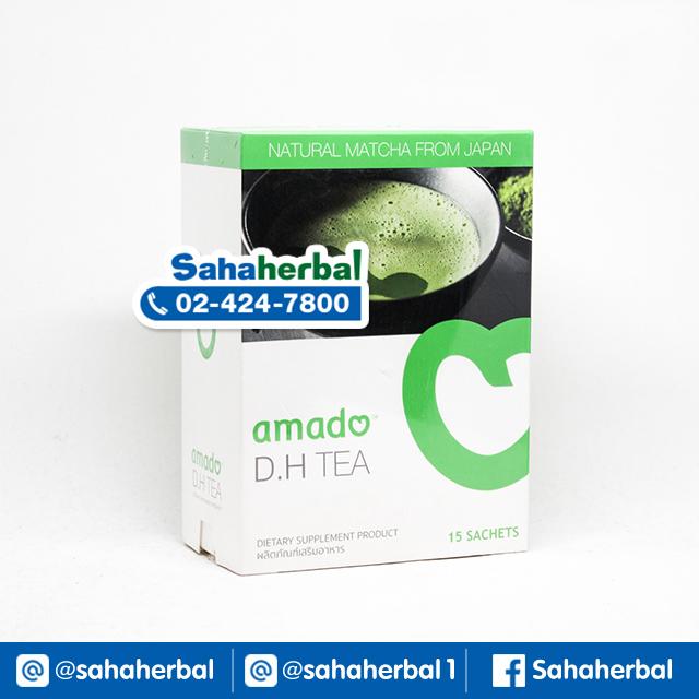 Amado D.H Tea อมาโด้ชาเขียว SALE 60-80% ฟรีของแถมทุกรายการ