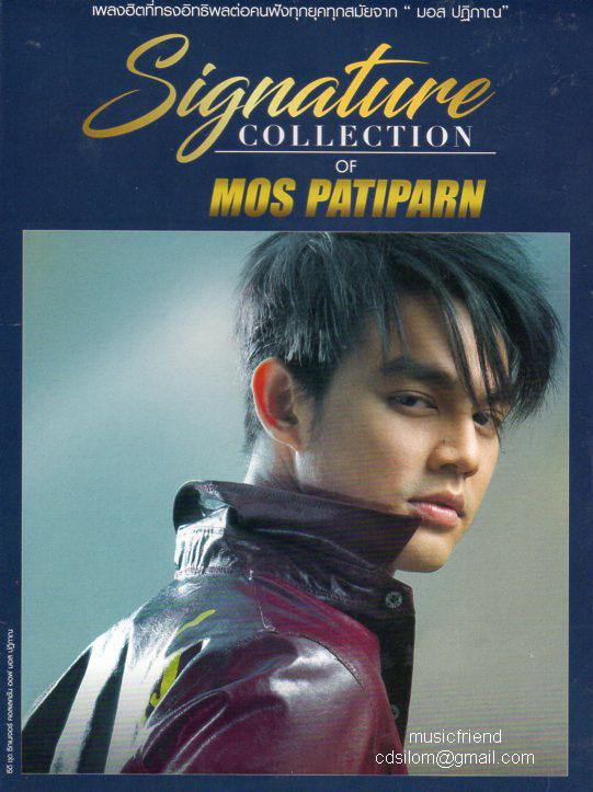 CD,มอส ปฏิภาณ ชุด Signature Collection of Mos Patiparn (3CD)