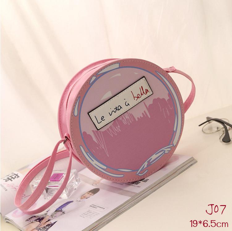 J07-กระเป๋าแฟชั่นเกาหลีทรงกลม สีชมพู