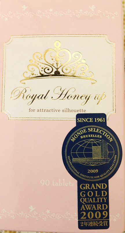 royal honey up