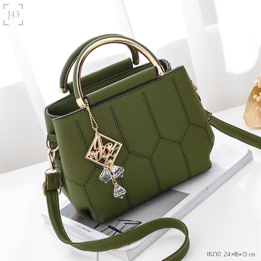 J43 กระเป๋าถือพวงกุญแจคริสตัล - สีเขียวขี้ม้า