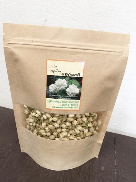 ดอกมะลิตูม 70 กรัม