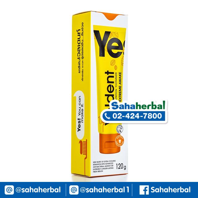 ยาสีฟัน Veldent Extreme Awake เวลเดนท์ เอ็กซ์ตรีม อะเวค SALE 60-80% ฟรีของแถมทุกรายการ