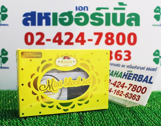 Mini Block Set Skincare By Anya มินิบล็อคเซ็ต SALE 60-80% ฟรีของแถมทุกรายการ