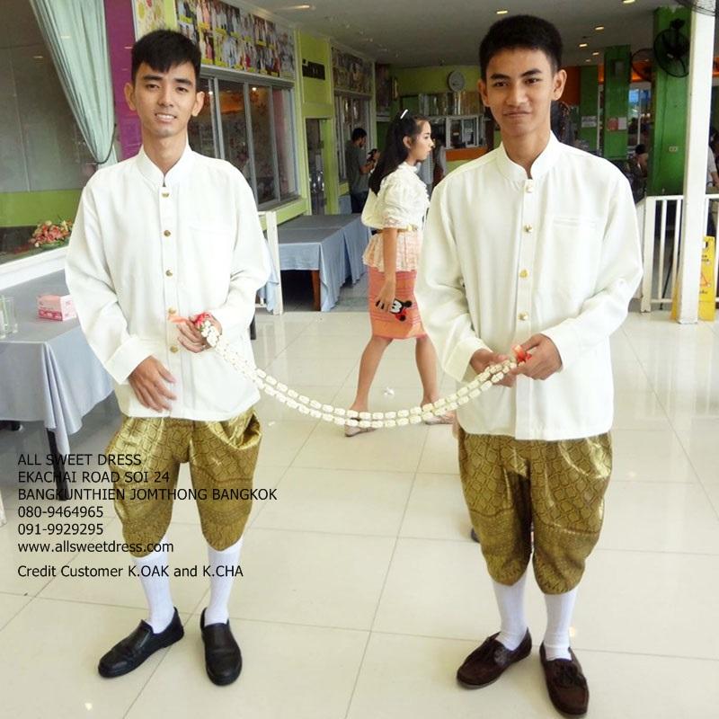 รีวิวชุดไทยเพื่อนเจ้าบ่าวเสื้อราชปะแตนชาย โจงกะเบนสีทองใส่ได้ทั้งงานบวช งานแต่งของร้านเช่าชุดไทย ชุดแฟนซี ชุดราตรี allsweetdress ฝั่งธนจากลูกค้าตัวจริงเสียงจริงค่ะ