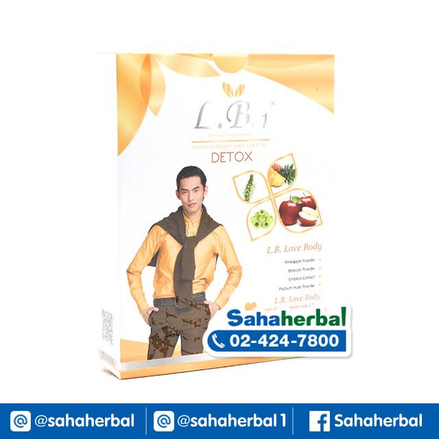 LB1 Detox แอลบีวัน ดีเจมะตูม SALE 60-80% ฟรีของแถมทุกรายการ