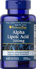 Alpha Lipoic Acid 300 mg 60 Softgel. ALA ชะลอวัย ต้านอนุมูลอิสระ เร่งขาวเมื่อทานคู่กลูต้า