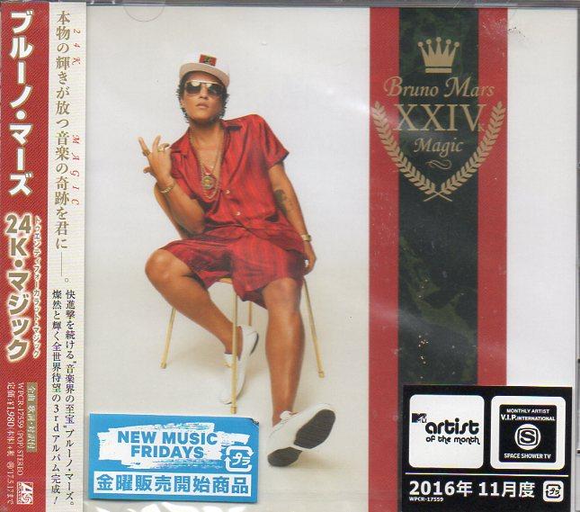 CD,Bruno Mars- 24K Magic(Japan)
