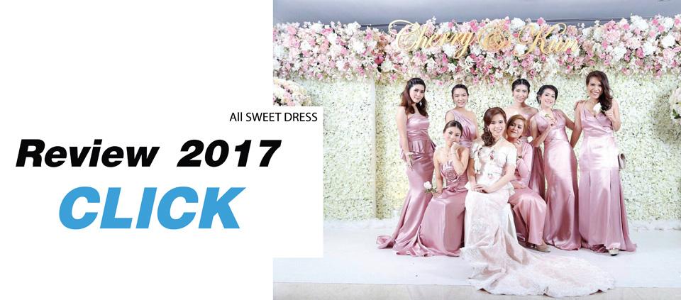 ตัวอย่าง Review ชุดราตรีสวยหรูใหม่ล่าสุดปี 2017 ของร้านเช่าชุดราตรี All Sweet Dress ย่านฝั่งธนที่ลูกค้าตัวจริงเสียงจริง ส่งมาให้เรารวบรวมไว้ในอัลบั้ม Design เป็นแบนเนอร์ slide show ให้คลิ๊กเข้าชมอัลบั้มชุดราตรีทั้งสั้นและยาวของเราได้ง่ายๆ บนหน้าแรกของเวปไซท์เราในปี 2017 นี้ค่ะ
