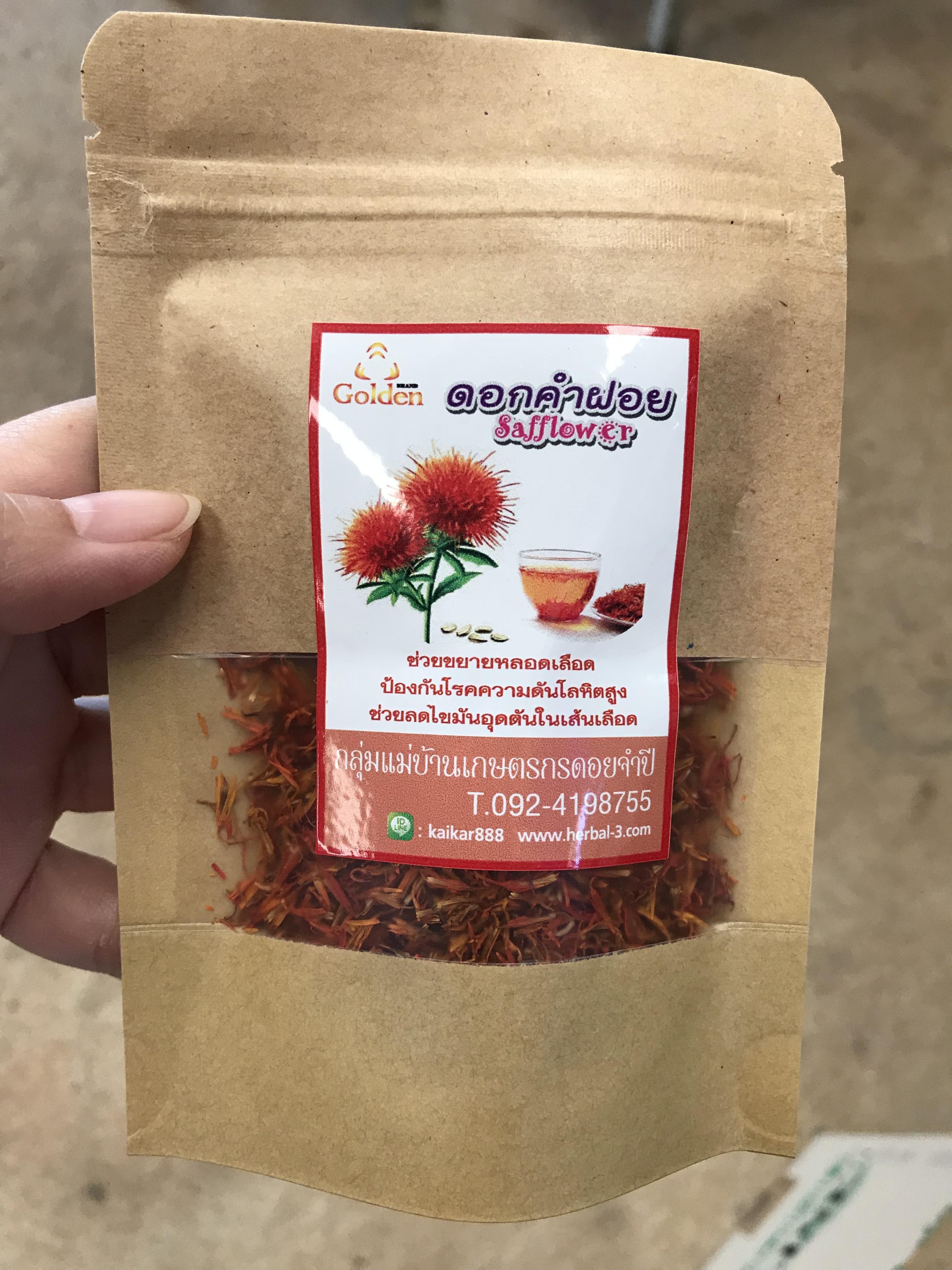 คำฝอยไทยแท้ 100% (20 กรัม)