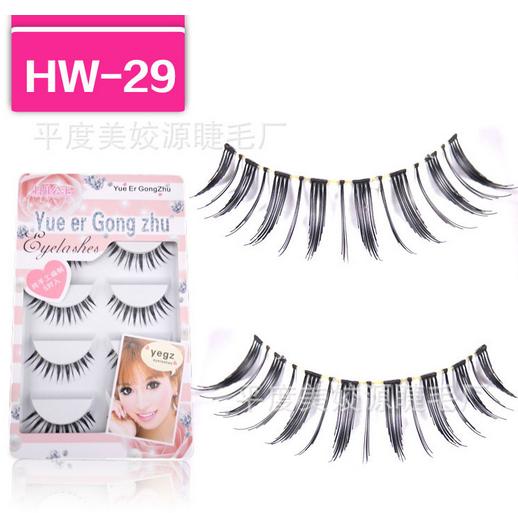 HW-29 ขนตาเอ็นใส (ขายปลีก) เเพ็คละ 5 คู่ ขายยกเเพ็ค