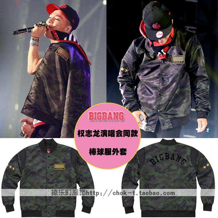 JACKET BIGBANG MADE CAMO 2015 -ระบุไซต์-