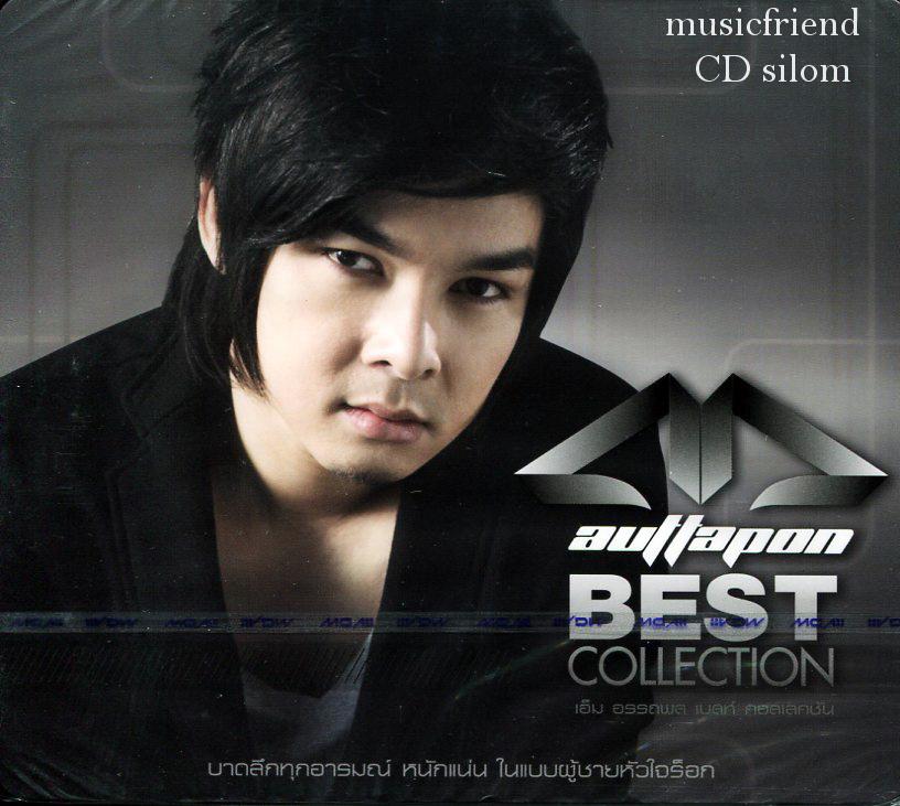 เอ็ม อรรถพล M Auttapon - Best Collection CD