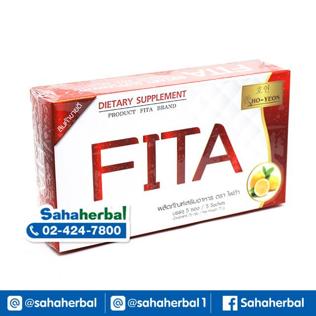 FITA Ho Yeon ไฟต้า โฮยอน ดีท๊อกซ์ SALE 60-80% ฟรีของแถมทุกรายการ