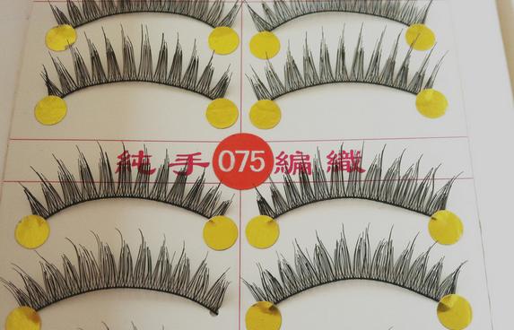 V-075 ขนตาด้ายดำ(ราคาส่ง)ขั้นต่ำ 15 เเพ็ค คละเเบบได้