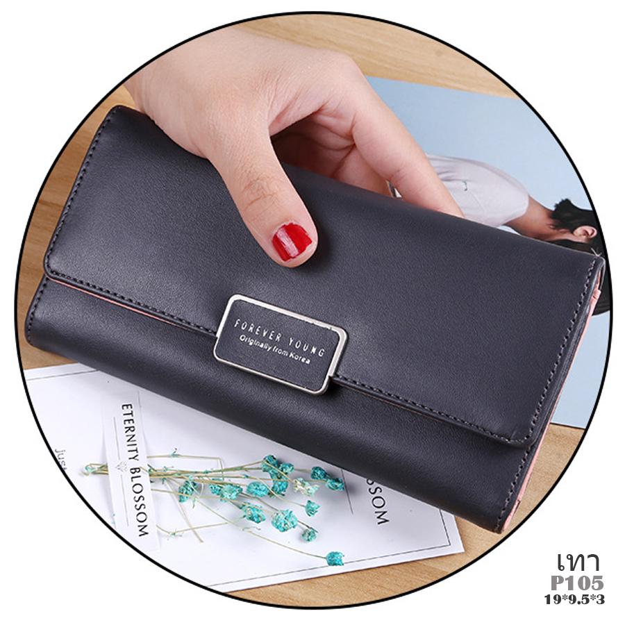 P105 - กระเป๋าสตางค์ใบยาว - เทา-ชมพู