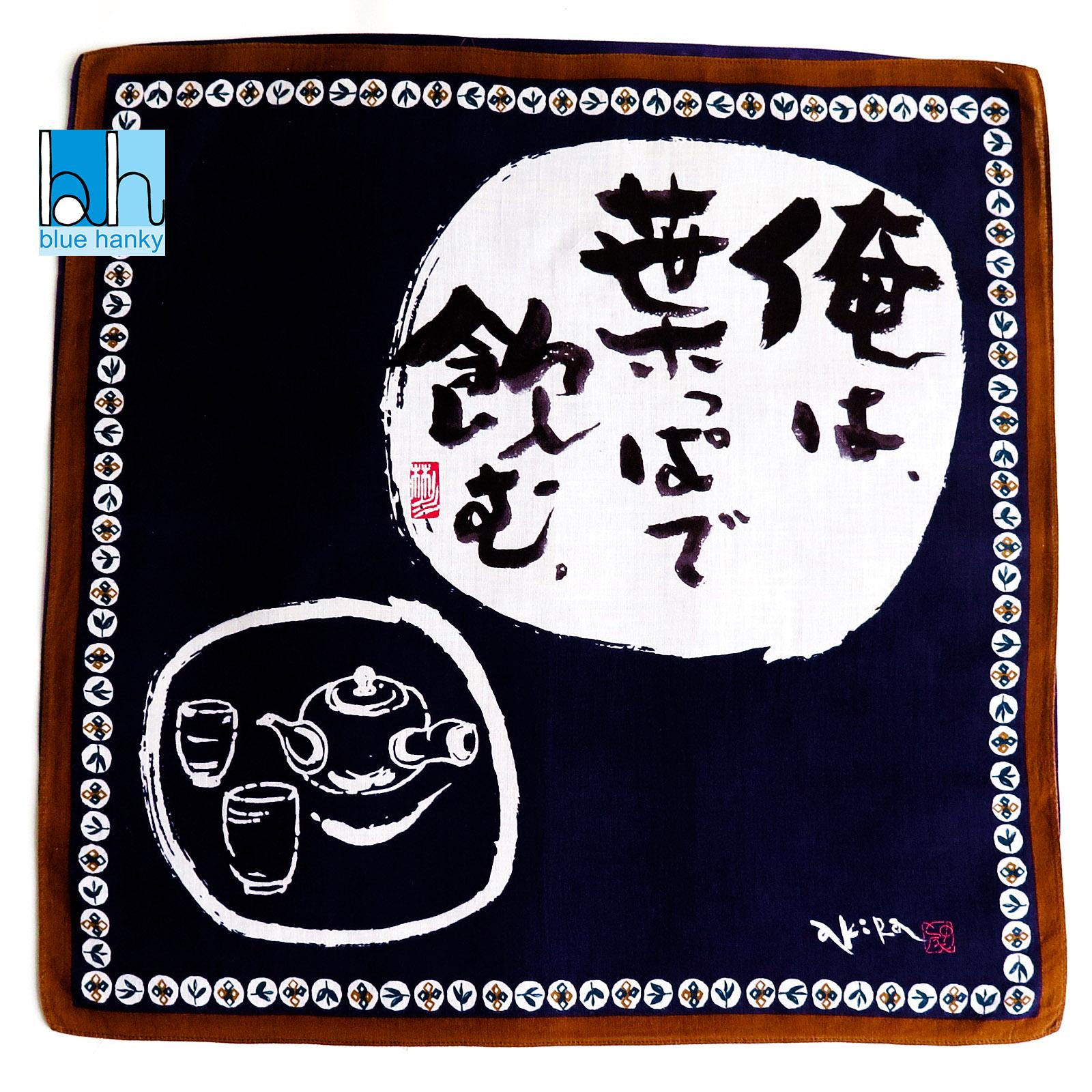 """#159 19"""" ญี่ปุ่น ผ้าเช็ดหน้ามือ2 สภาพดี ผ้าเช็ดหน้าผืนใหญ่"""