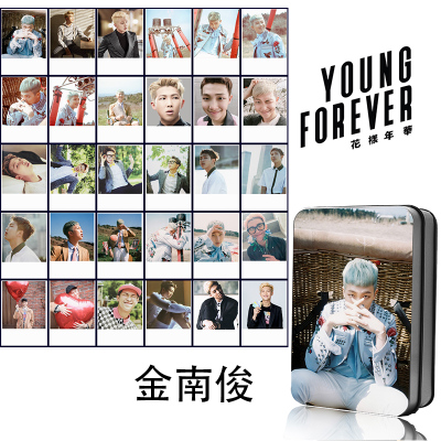 LOMO BOX SET BTS Young Forever - RAP MONSTER (30pc)